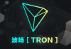 Tron Logo From Tron Foundation