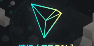 Tron Logo From Tron Foundation